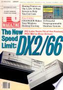 1993年1月26日