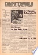 1972年5月3日