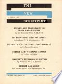 1959年3月12日