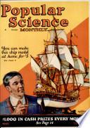 1926年5月
