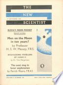 1959年9月17日