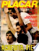 1981年11月13日