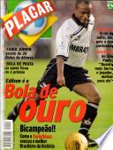1999年1月
