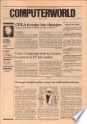 1984年3月5日