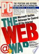 1996年5月28日