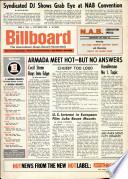 1963年4月6日