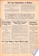 1976年9月20日