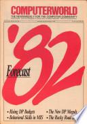 1981年12月28日〜1982年1月4日