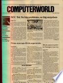 1984年7月16日