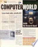 1997年12月22日