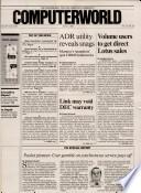 1986年7月21日