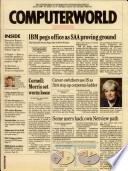 1989年4月3日