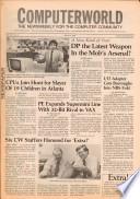 1981年3月9日