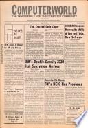 1973年7月25日