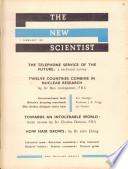 1957年2月7日