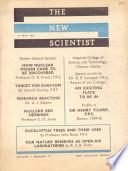 1957年5月23日
