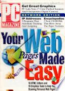 1997年3月4日