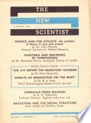1958年8月14日