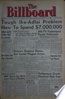 1952年10月11日