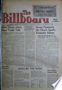 1958年10月6日
