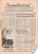1982年12月20日