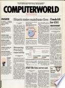 1990年6月11日