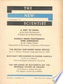 1959年11月5日