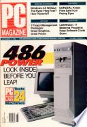 1990年9月11日