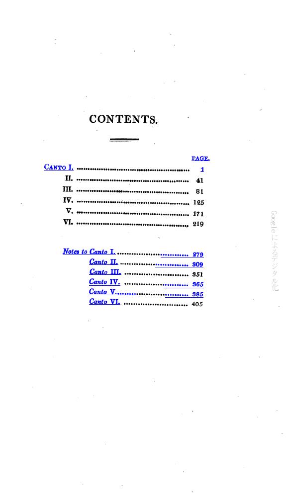 書籍のページ