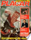 1984年6月1日