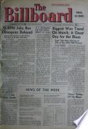 1957年11月18日