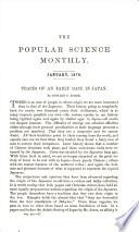 1879年1月