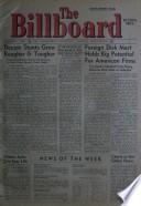 1960年12月5日