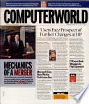 2005年2月14日