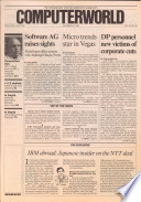 1985年11月18日