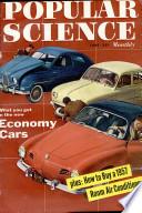 1957年6月