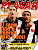 2000年5月