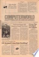 1983年7月11日