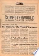 1980年9月8日
