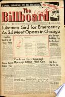 1951年3月17日