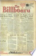 1955年7月16日