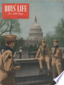 1947年7月