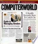2005年2月21日