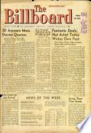 1959年8月17日