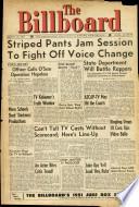 1951年3月10日