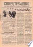 1982年11月1日