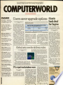 1990年9月17日