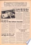 1975年9月17日