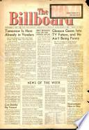 1955年11月5日
