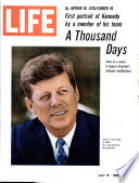 1965年7月16日